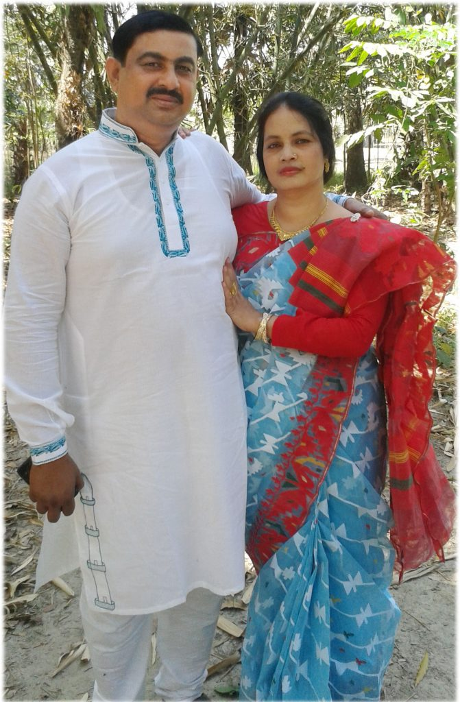 With Wife